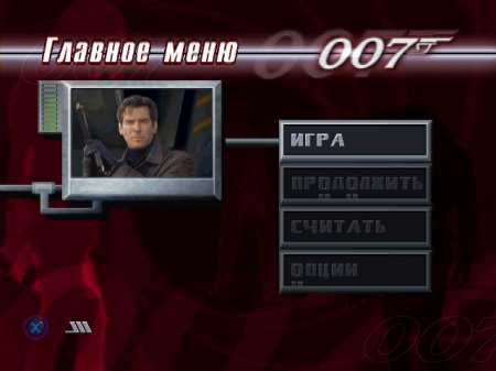 007: Tomorrow Never Dies (RGR)