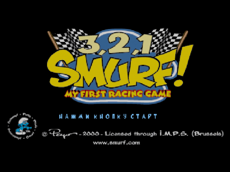 3, 2, 1, Smurf! My First Racing Game (Kudos)