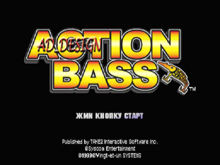 Action Bass на русском языке