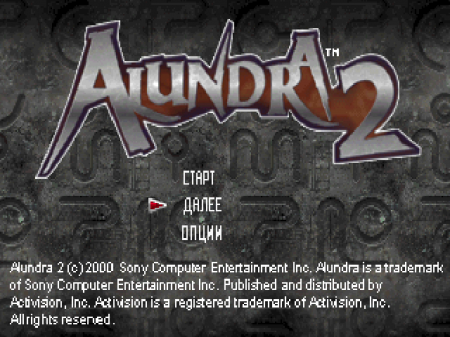 Alundra 2: A New Legend Begins (Golden Leon)