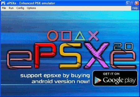 ePSXe 2.0