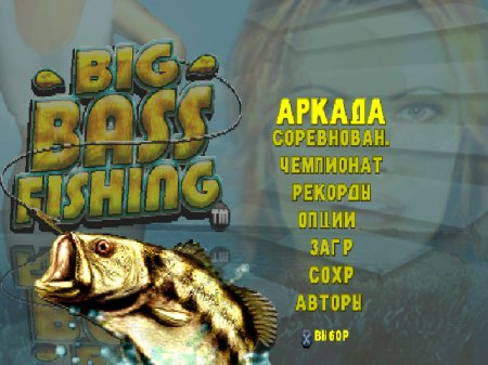 Big Bass Fishing на русском языке
