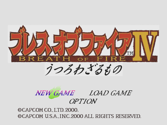 Breath of Fire 4 на русском языке