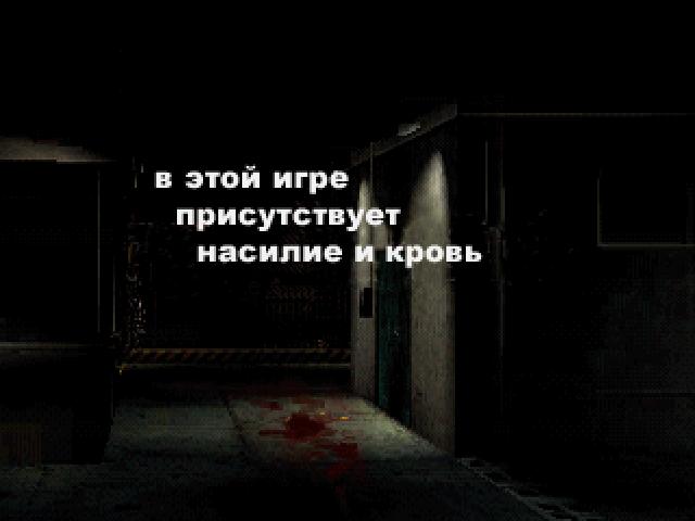 Dino Crisis (Akella + Paradox) » PSCD ru - приставочные игры