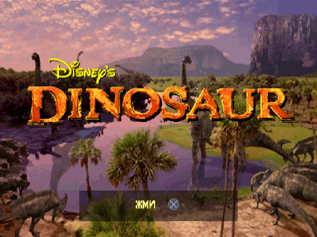Disney's Dinosaur (Golden Leon)