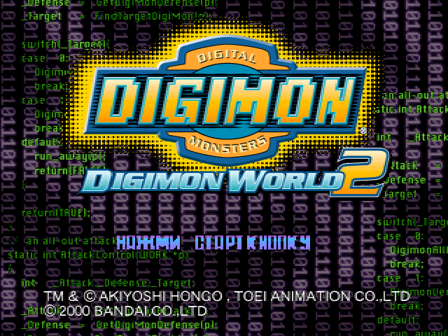 Download 3 digimon eboot psx world psp