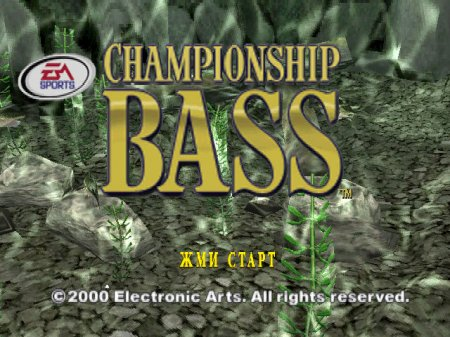 Championship Bass на русском языке
