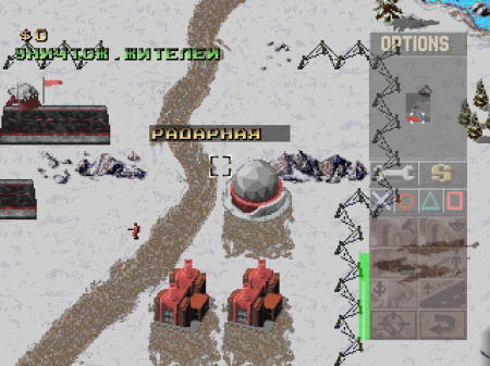 Command & Conquer: Red Alert (Kudos)