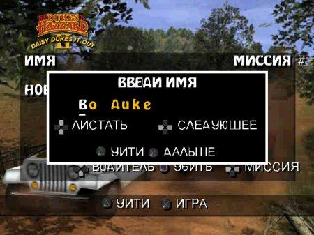 1458805195_dukes-hazzard-5.jpg