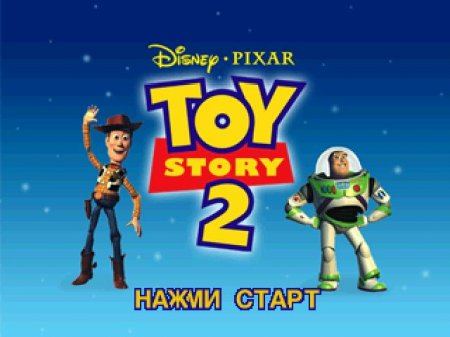 Toy Story 2 на русском языке