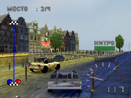 Europe Racer (Diamond Studio)