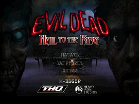 Evil Dead: Hail to the King на русском языке
