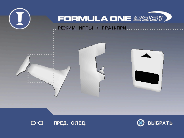 Formula One 2001 (SoftClub)