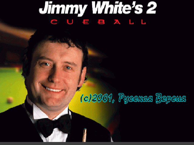 Jimmy White's 2: Cueball (Paradox)