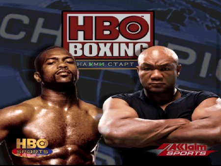 HBO Boxing (Kudos)