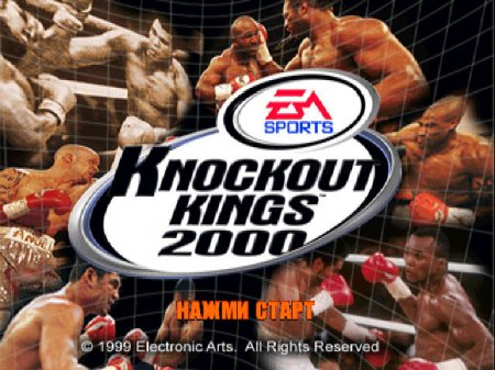 Knockout Kings 2000 (FireCross)