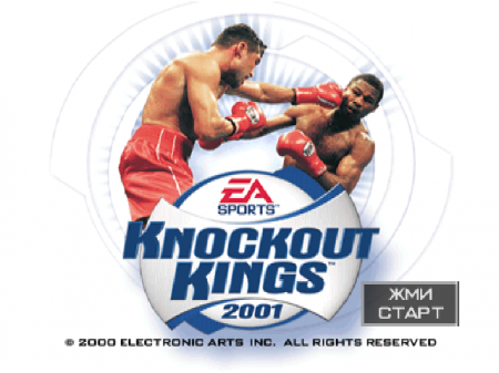 Knockout Kings 2001 (Paradox)