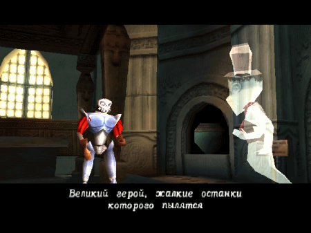 MediEvil 2 (SoftClub)