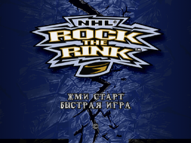 NHL Rock the Rink на русском языке