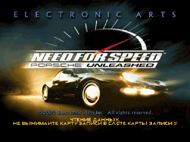 Need for Speed: Porsche Unleashed на русском языке