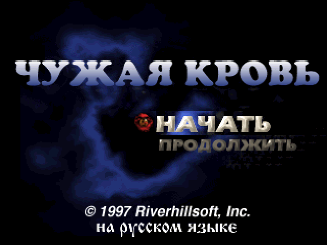 OverBlood на русском языке