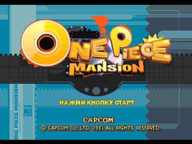 One Piece Mansion на русском языке