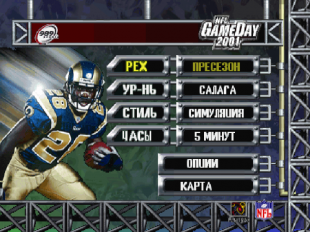 NFL GameDay 2001 (FireCross)