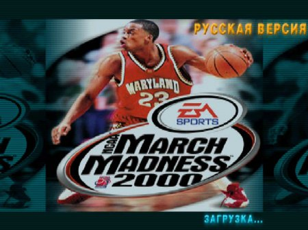 NCAA March Madness 2000 на русском языке