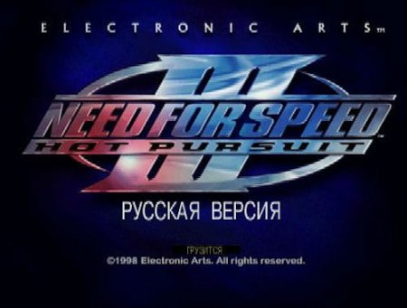 Need for Speed 3: Hot Pursuit на русском языке