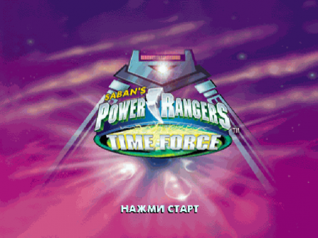 Power Rangers: Time Force (Megera)
