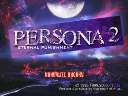 Persona 2: Eternal Punishment (Kudos)