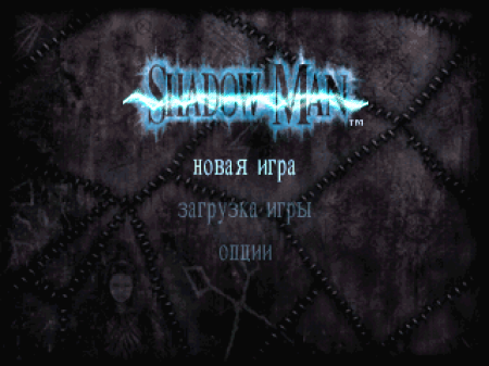 Shadow Man (7волк + Лисы)