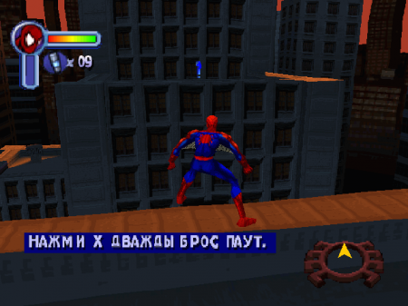 Spider-Man 2: Enter Electro (Лисы)