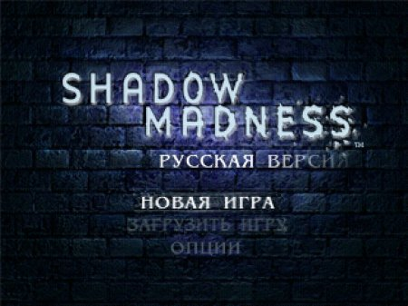 Shadow Madness на русском языке