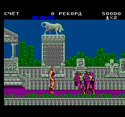 1480309452_altered-beast-ue-rus2001.png