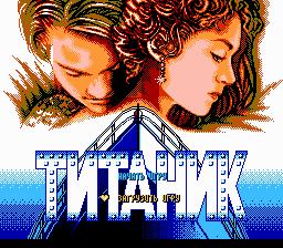 Русификация Titenic [NES]