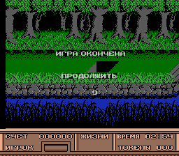 1554140990_legend-of-prince-valiant-rus-